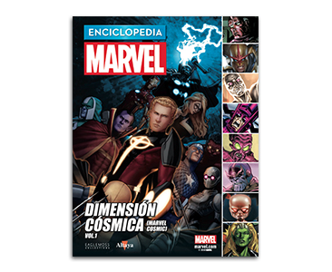 Libro 17: DIMENSIO?N CO?SMICA VOLUMEN 1