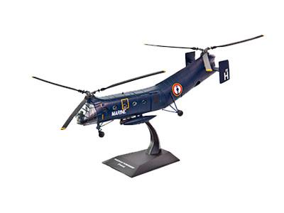 Fascicule 14 + PIASECKI H-21 « BANANE VOLANTE »