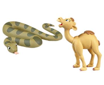 Livret 29 : L'Anaconda + Le papa anaconda + Le bébé dromadaire