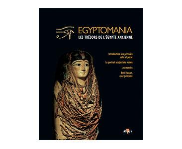 EGYPTOMANIA, VOLUME 27