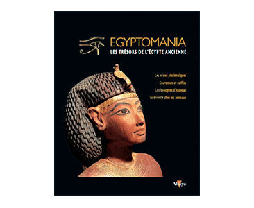 EGYPTOMANIA, VOLUME 26