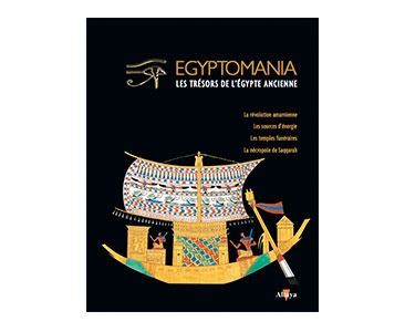 EGYPTOMANIA, VOLUME 28