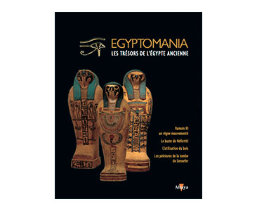 EGYPTOMANIA, VOLUME 22