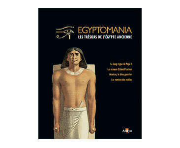 EGYPTOMANIA, VOLUME 25