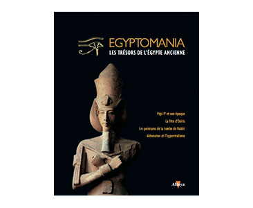 EGYPTOMANIA, VOLUME 20