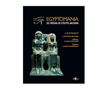 EGYPTOMANIA, VOLUME 9