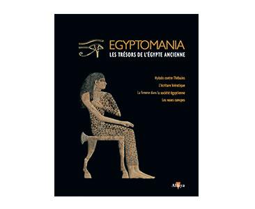 EGYPTOMANIA, VOLUME 8