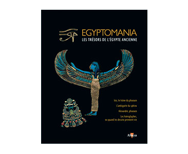 EGYPTOMANIA, VOLUME 5