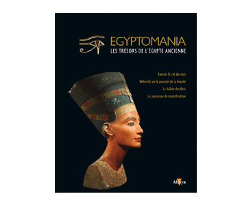 EGYPTOMANIA, VOLUME 1