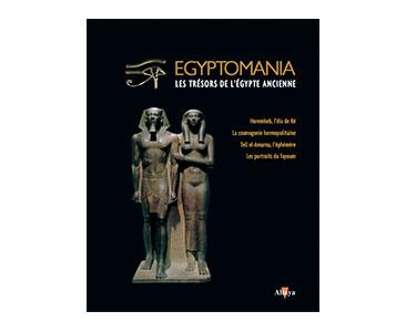 EGYPTOMANIA, VOLUME 16
