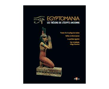 EGYPTOMANIA, VOLUME 15