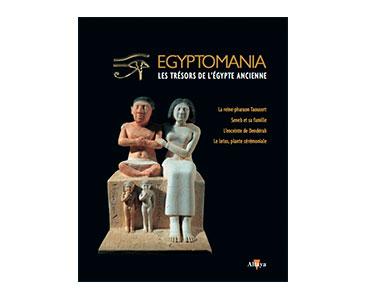 EGYPTOMANIA, VOLUME 17