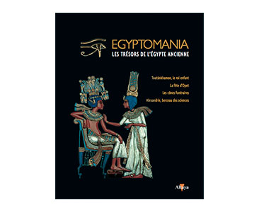 EGYPTOMANIA, VOLUME 12