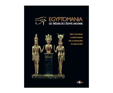 EGYPTOMANIA, VOLUME 11