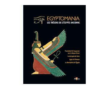 EGYPTOMANIA, VOLUME 14