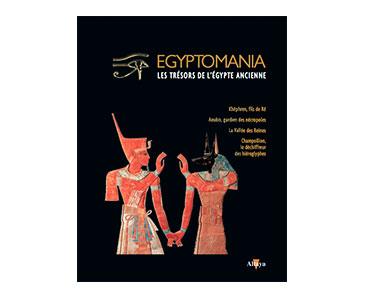 EGYPTOMANIA, VOLUME 10
