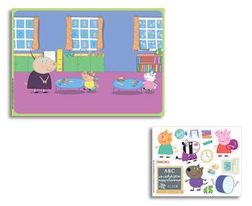 Les fiches nº1 + des stickers en silicone + un scénario