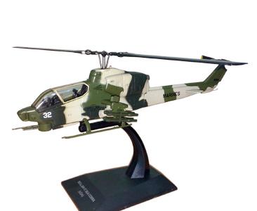 Fascículo + Miniatura: BELL AH-1T SEA COBRA - EUA