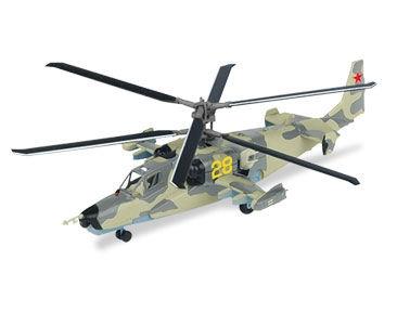 Fascículo + Miniatura: KAMOV Ka-50 HOKUM - RÚSSIA
