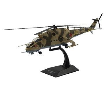 Fascículo + Miniatura: MI-24V HIND E - RÚSSIA