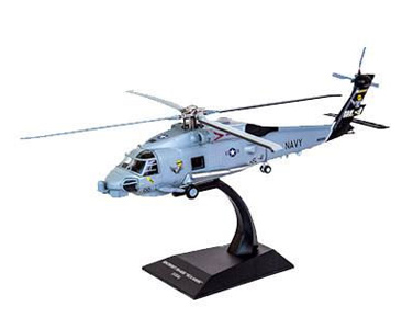 Fascículo + Miniatura: SIKORSKY SH-60B SEA HAWK - EUA