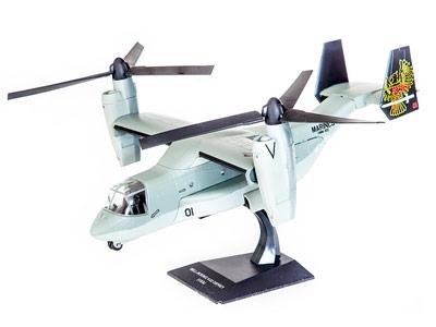 Fascículo + Miniatura: BELL-BOEING V-22 OSPREY - EUA