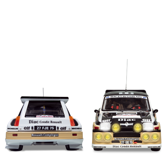 sliderImgPrincipal_304_renault-5-maxi-turbo-03_1533043534160